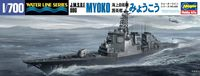 WL029 J.M.S.D.F DDG Myoko The Latest Type - Image 1