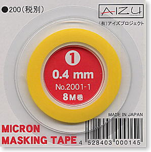 Micron Masking Tape (0.4mm) (Material) - Image 1