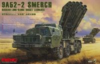 9A52-2 SMERCH RUSSIAN LONG-RANGE ROCKET LAUNCHER