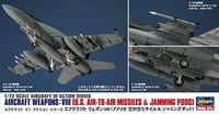 AIRCRAFT WEAPONS: VIII (U.S. AIR-TO-AIR MISSILES & JAMMING PODS) - Image 1