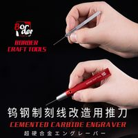 0,5mm Cemented Carbide Engraver