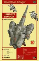 Lunadiver Stingray With Fireball SG & SG Prowler Suits