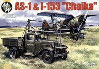 Soviet AS-1 and I-153 Chaika - Image 1