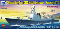 Chinese Navy Type 052D Destroyer (172) Kunming