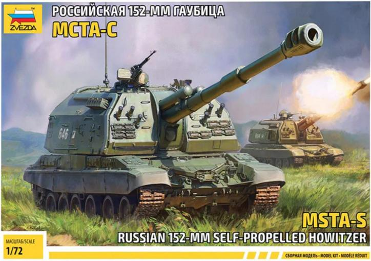 Russian 152 mm Self-Propelled Howitzer MSTA-S - Image 1