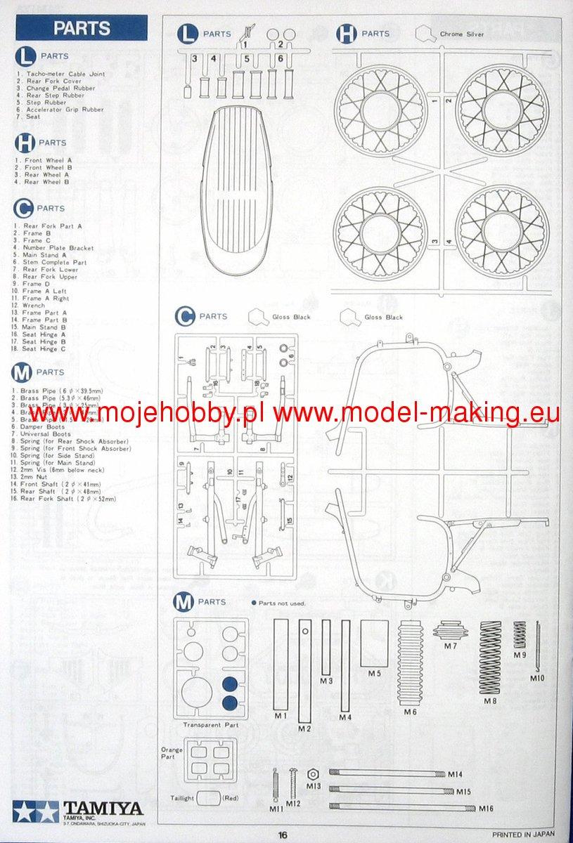 BMW R75/5 Tamiya 16005