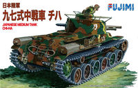 Japanese Medium Tank Chi-Ha - Image 1