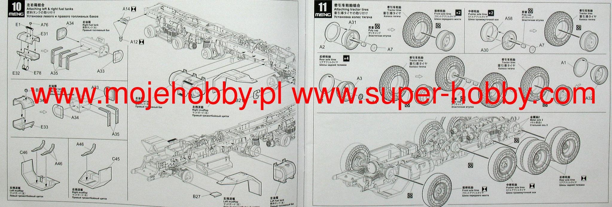 US M911 C-HET (8x6) & M747 Heavy Equipment Semi-Trailer Meng Model SS013