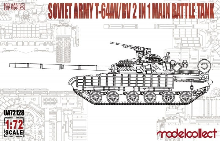 T-64AV/BV 2 in 1 Main Battle - Image 1