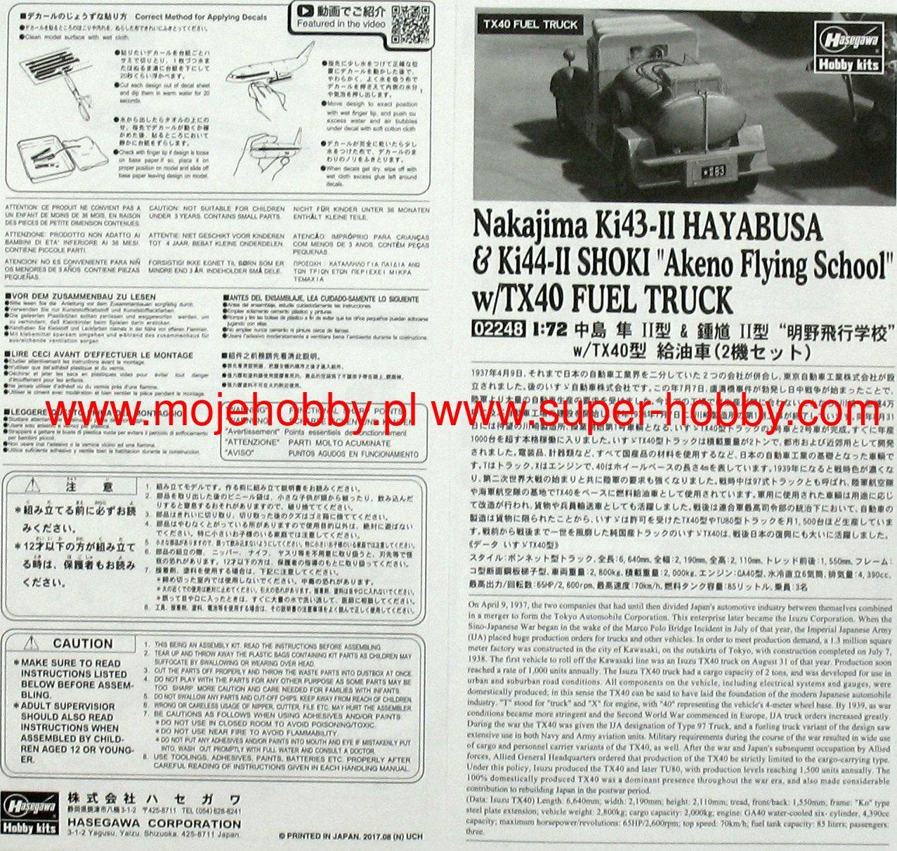Hasegawa 02248 Nakajima Ki43-II Hayabusa Ki44-II Shoki Akeno Flying School 1//72