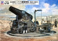 IJA 28cm Howitzer with 4 Figures