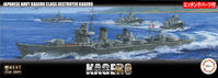 IJN Kagero-Class Destroyer Kagero Special Edition (w/Photo-Etched Part) - Image 1