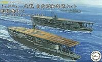 Operation Midway The Nagumo Task-force w/Navalised Aircraft (akagi/kaga/Soryu/Hiryu/Haruna/Kirishima/12 Kinds of Destroyer)