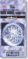 17inch Normal Wire Wheels Silver Type - Image 1