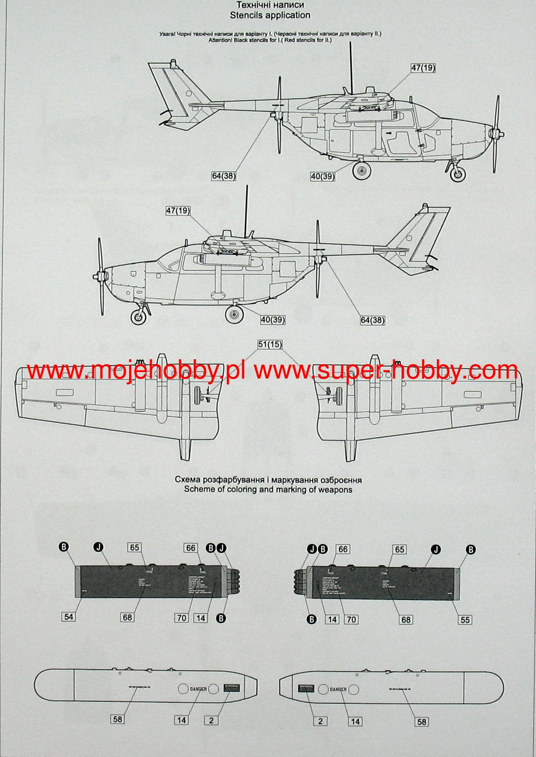 Fantastisch Cessna 172 Schaltplan Ideen - Elektrische Schaltplan ...