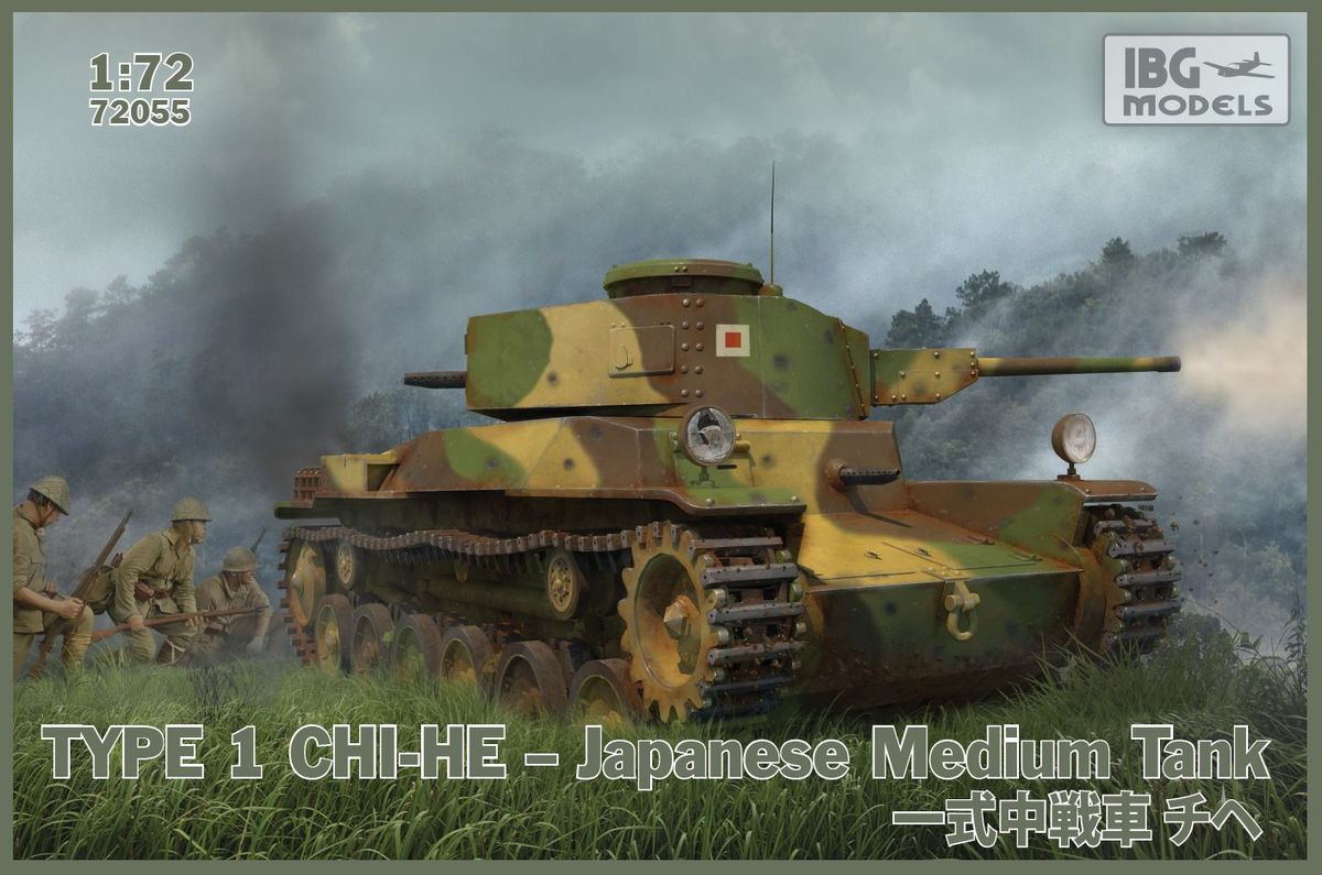 Type 1 Chi-He Japanese Medium Tank - Image 1