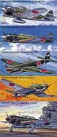 I.J.N. CARRIER AIRCRAFT LATE VERSION PACIFIC WAR