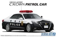 Toyota Crown Patrol Car GRS214-AEZRH - Image 1