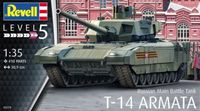 Russian Main Battle Tank T-14 Armata