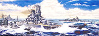 YAMATO The Battle of Reite Coast - Image 1