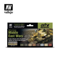 71619 Middle East Wars (1967's to Present) Set - Image 1