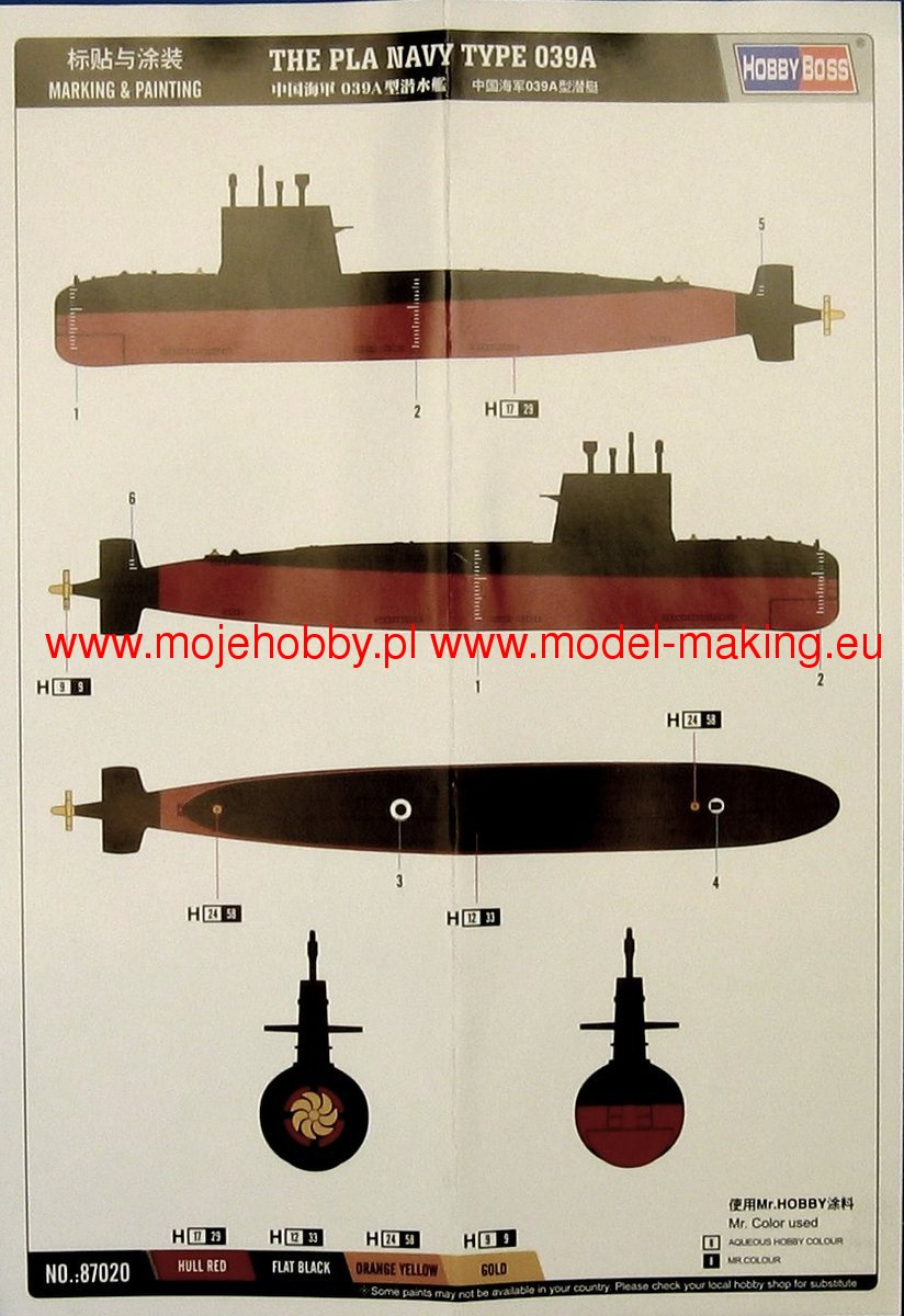 Hobbyboss 1:200 PLA Navy Type 039G Song Class SSG HBB82001