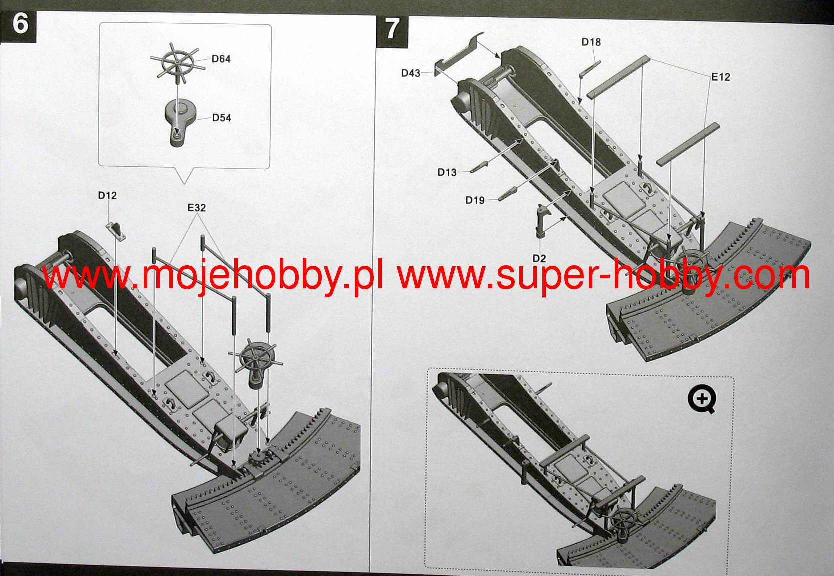 German Empire Krupp 420mm Big Bertha Siege Ho Takom 2035 Wiring Diagram 2 Tak2035 6