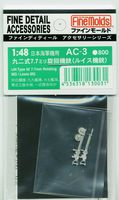 Type92 7.7mm Roating MG Set (Metal)