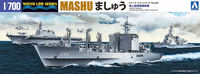 J.M.S.D.F. OIL SUPPLY SHIP MASHU