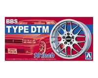 BBS DTM 18inch - Image 1