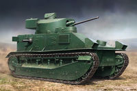 Vickers Medium Tank Mk.II