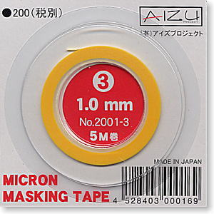 Micron Masking Tape (1.0mm) (Material) - Image 1