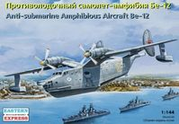 Anti-submarine Amphibious Aircraft Be-12 - Image 1