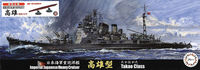IJN Heavy Cruiser Takao 1944 Special Version (w/Bottom of Ship, Base Parts)