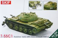 T-55C1 Bublina with Mine Sweeper KMT-6