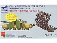 Chinese Type ZTZ-99 MBT Steel Workable Track Link Set - Image 1