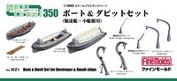 Boats & Davits Set (Destroyer and oter small sips)