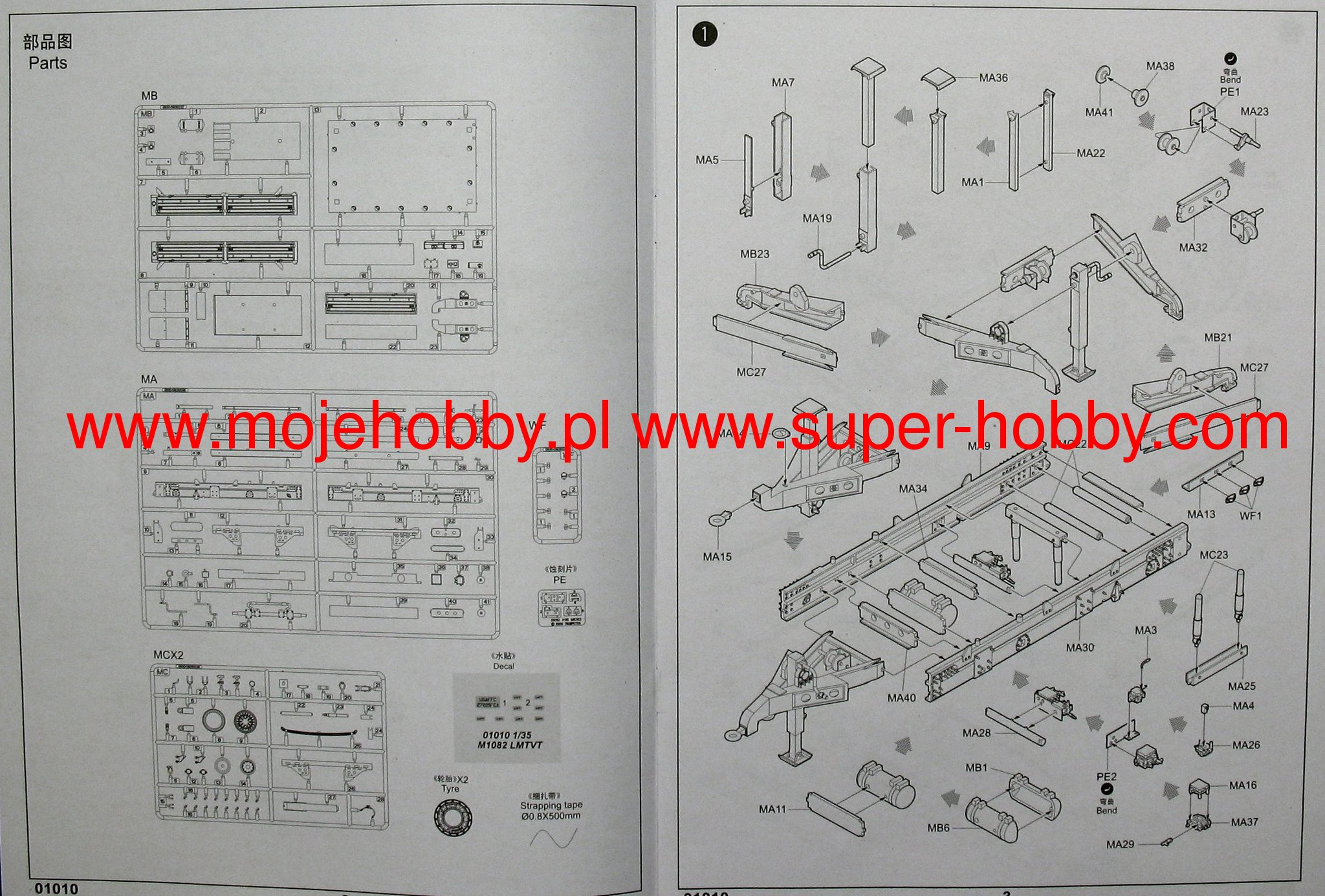6397_2_tru01010_2 m1082 lmtv trailer trumpeter 01010 lmtv wiring diagram at bayanpartner.co