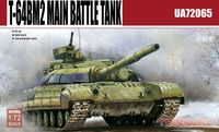 T-64BM2 Main Battle Tank - Image 1