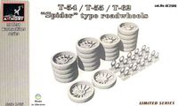 "T-54/55/62 ""Spider"" roadwheels"