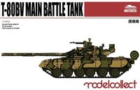 T-80BV Main Battle Tank - Image 1
