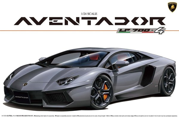 LAMBORGHINI AVENTADOR LP700 4 With Engine   Image 1