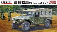 JGSDF HMV Canvas Top - Image 1