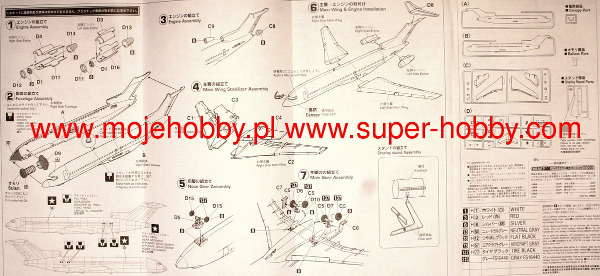 Pilot Maintenance Manual Boeing 727 Nav System Schematic Diagram