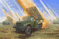 Soviet 2B7R Multiple Rocket Launcher BM-13 NMM