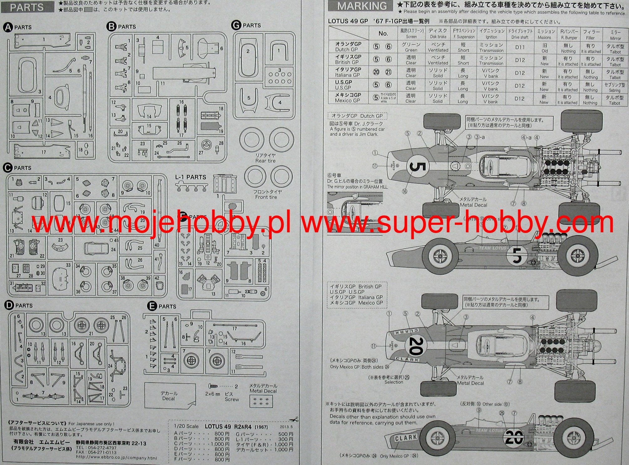 1967 team lotus wiring diagrams wiring diagram schemes. Black Bedroom Furniture Sets. Home Design Ideas