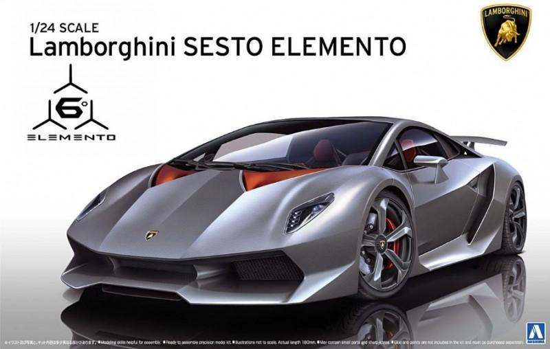 Lamborghini Sesto Elemento Aoshima 01073
