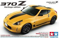 Nissan  370 Z Heritage Edition