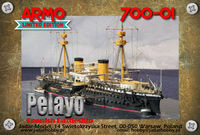 """Pelayo"" - Spanish Battleship (from the Spanish - American War)"