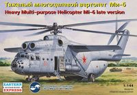 Heavy Multi-purpose Helicopter Mi-6 late version